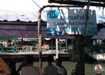 Embarcadero Sapan Hua Chang