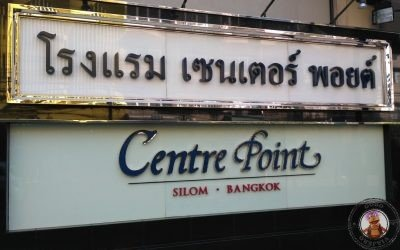 Alojamiento en Bangkok –  Centre Point Silom
