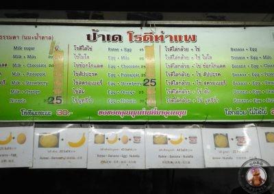 Rotee en Chiang Mai