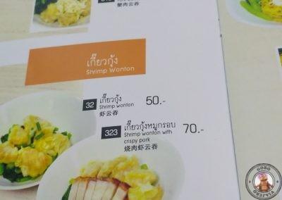 Carta del Restaurante Prachak Roasted Duck