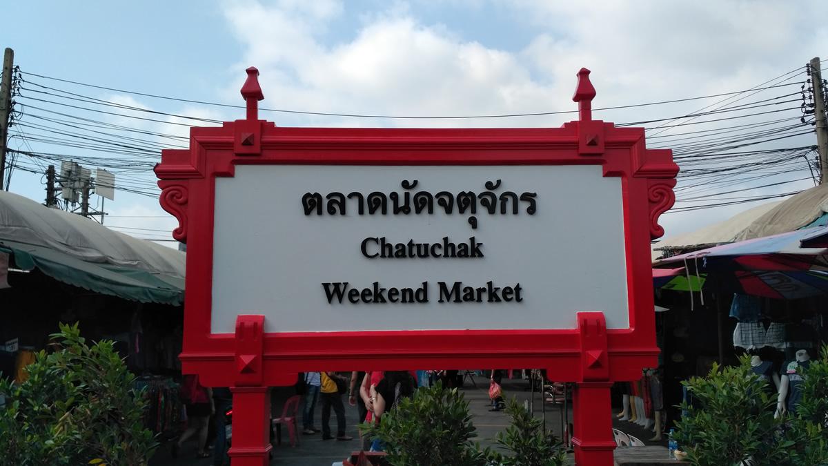 Bienvenidos al Mercado de Chatuchak en Bangkok
